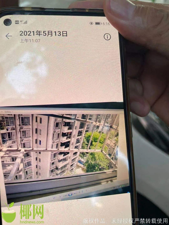 事发海口一小区!女子打扫卫生时不幸10楼坠亡……(视频)