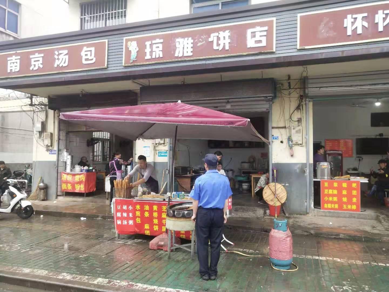 南京江宁湖熟街道综合行政检查执法大队持续开展市容环境保障工作