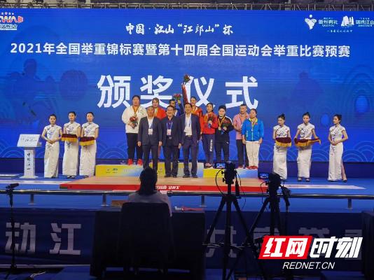 湘西州体校输送运动员向艳梅、石佳琪在全国举重锦标赛创佳绩