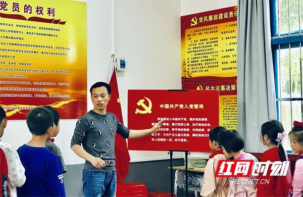 桂东县沤江一完小:开展少先队员学党史系列活动