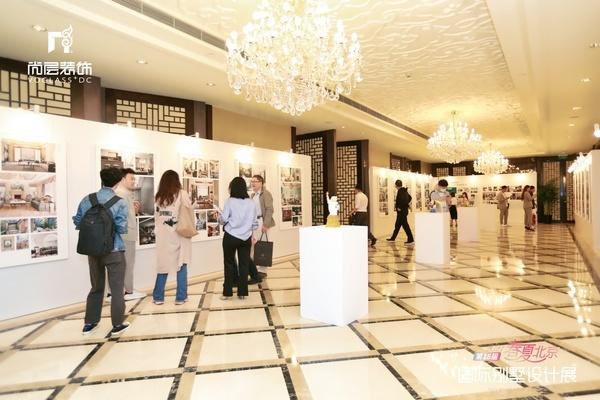 """尚层装饰""""第十八届北京国际别墅设计展""""在京隆重启幕"""