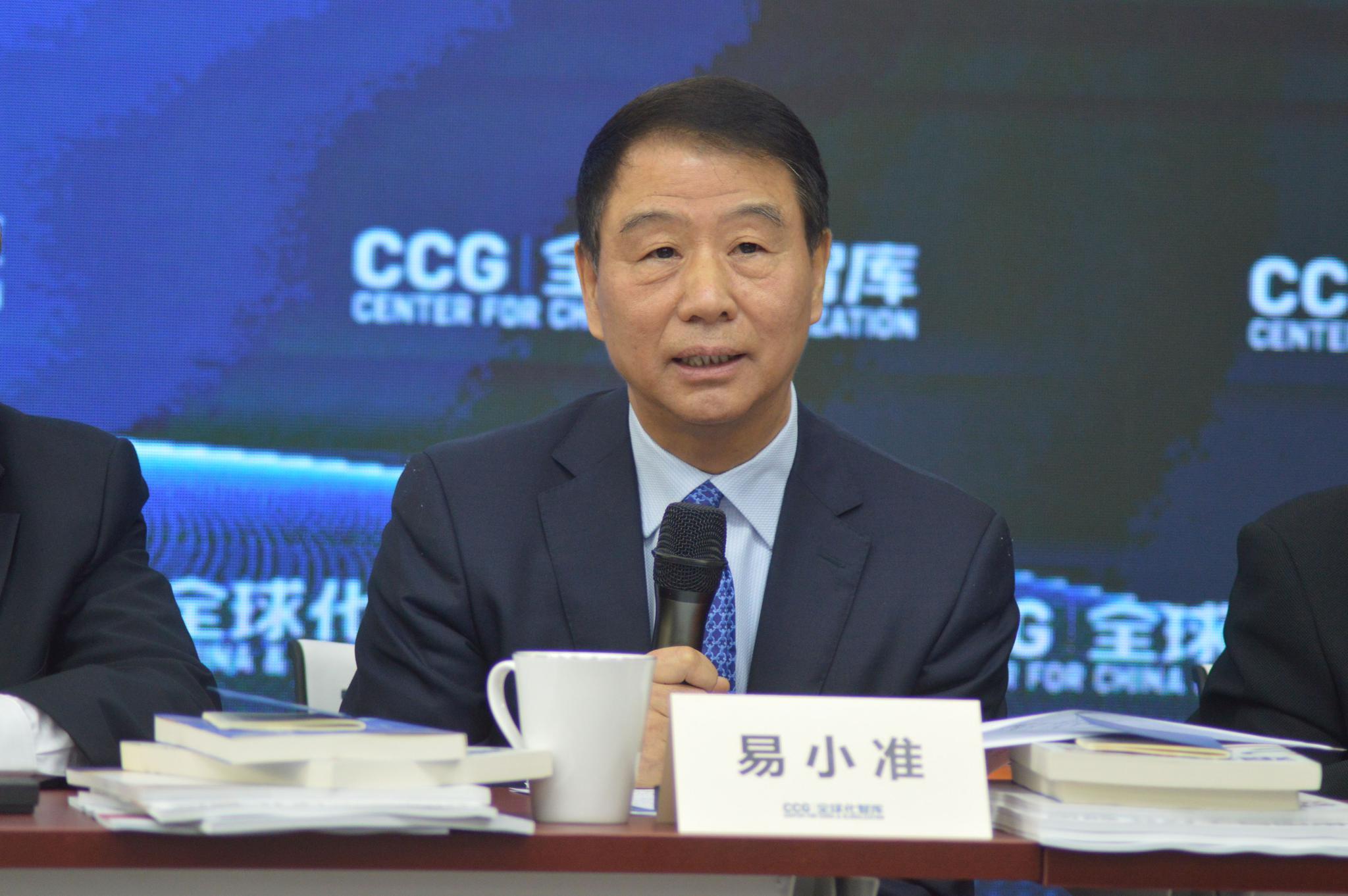 中国入世20周年,易小准:中国既是最大受益方,也是最大贡献者