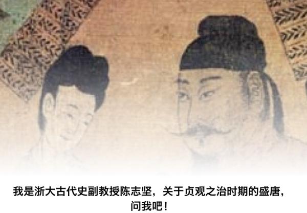 历经多场战争,为何唐朝还能全方位繁荣?