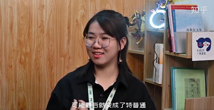 """Qing听丨内卷时代大学生的自救 有人创建普通学开始接受""""普通"""""""