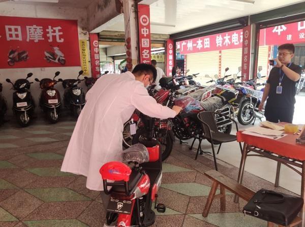 市场监督管理局开展摩托车、电动车市场专项检查