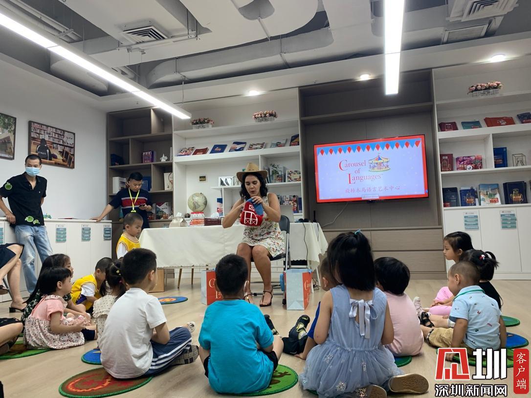 旋转木马语言学校亮相大湾区国际幼儿教育展 语言学习赋能孩子未来