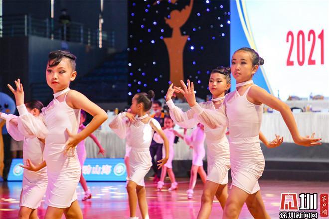 舞动山海激情 盐田区青少年体育舞蹈公开赛精彩开赛