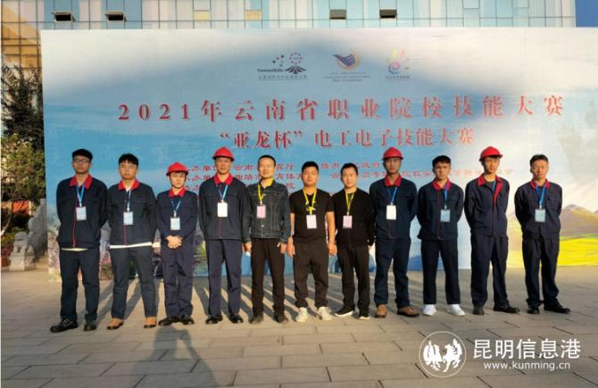 2021年云南省职业院校技能大赛落幕 东川区职教中心获佳绩