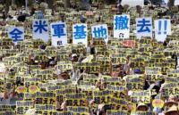 冲绳迎来回归日本49周年 当地居民抗议美军基地