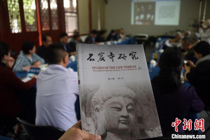 促石窟文物研究与保护 中国《石窟寺研究》已出版十辑