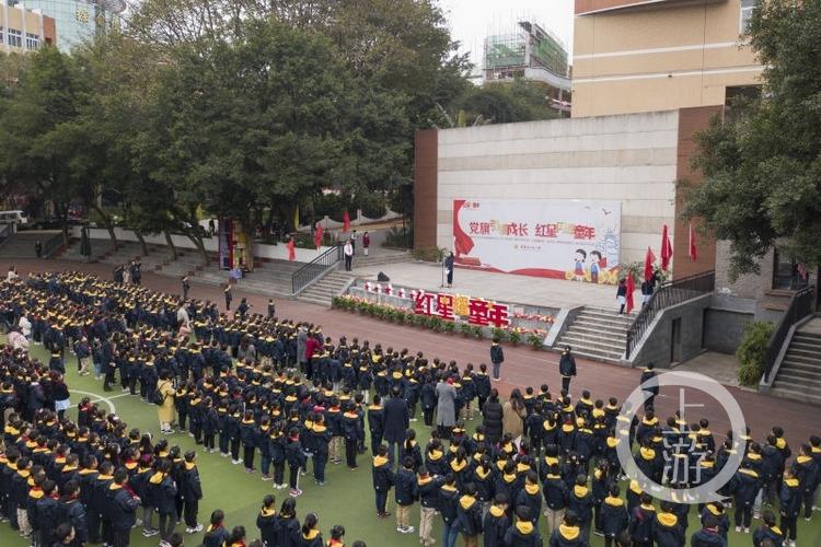 """重庆市人民小学用宣讲和绘画让""""红星耀童年"""""""