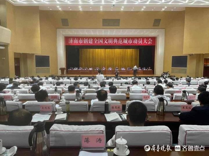 """济南市委书记孙立成:着力打造没有""""城市病""""的城市"""