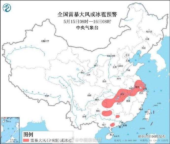 强对流天气蓝色预警:上海等9省部分地区将有雷暴大风或冰雹