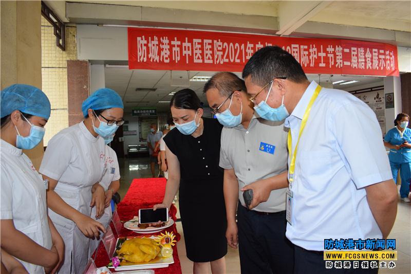 市中医医院举办第二届膳食展示活动