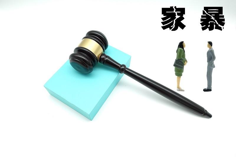 """山东禹城""""虐妻致死案""""再审改判 最高检:依法惩治家庭暴力犯罪"""