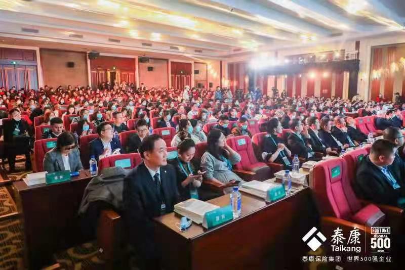2021长寿时代高峰论坛举行 助力大健康产业高质量发展