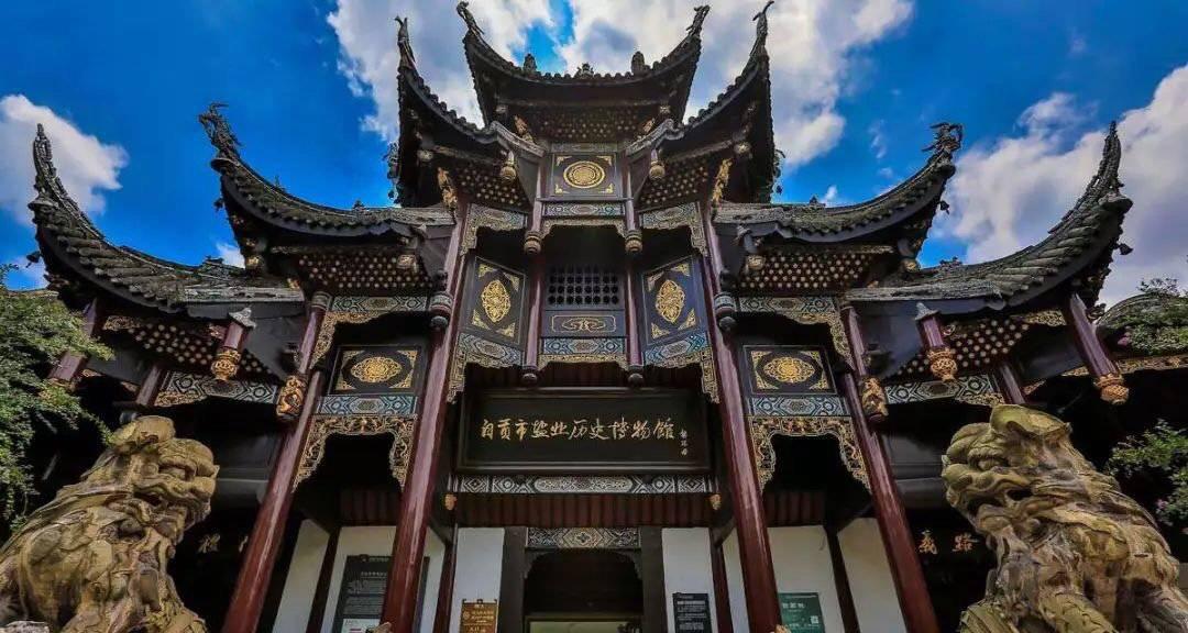 国际博物馆日和中国旅游日来啦!一起康康自贡的博物馆有啥精彩和优惠