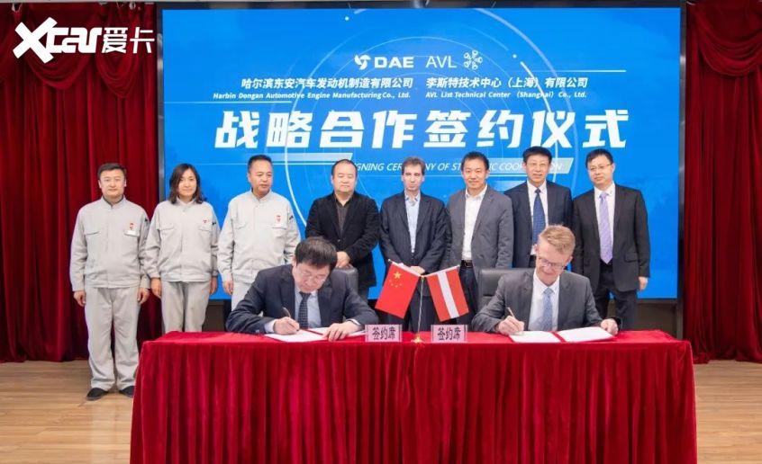 东安汽发与李斯特签署战略合作框架协议