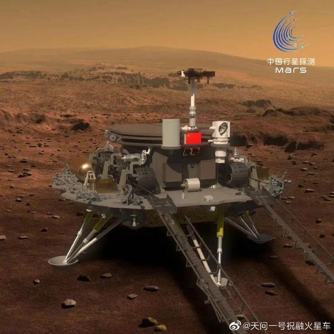 天问一号祝融火星车发布第一条微博 嫦娥四号月球车转发祝贺:有空一起飙车