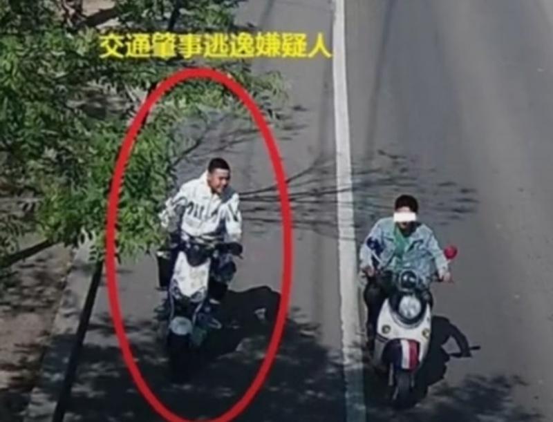"""壹现场丨唐山滦南骑电动车男子推倒骑车人被""""通缉""""   警方:已归案"""