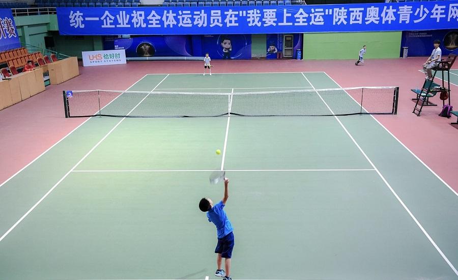 """""""我要上全运""""陕西奥体青少年网球公开赛开赛"""