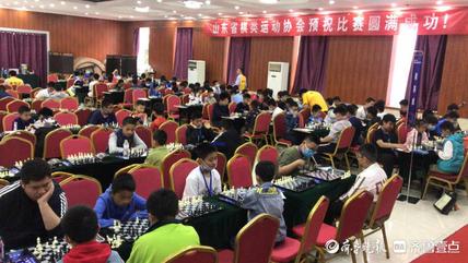2021年山东省国际象棋春季棋士赛在聊城开幕