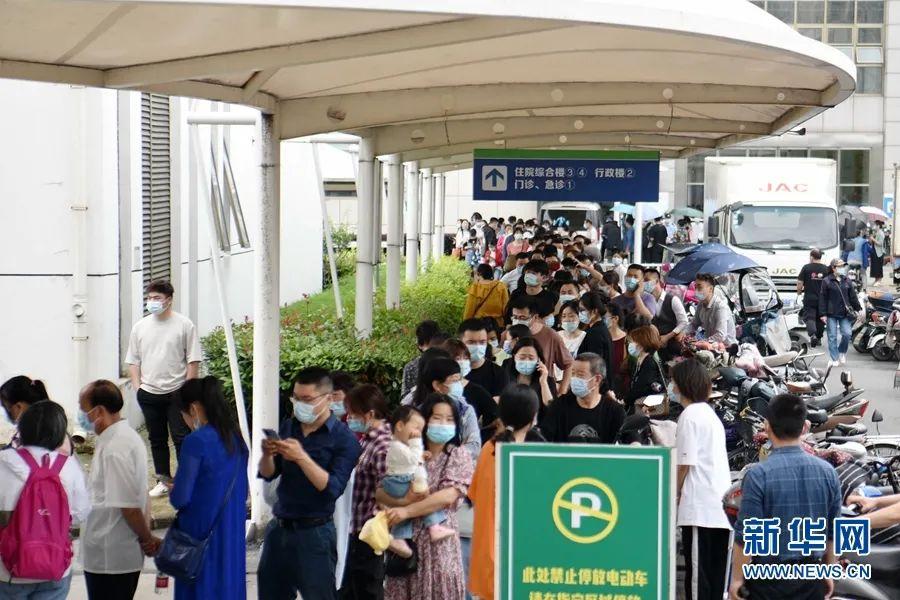 重庆市疾控中心:请继续保持科学佩戴口罩