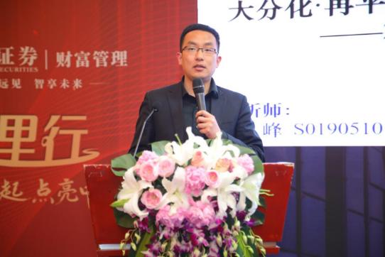 兴业证券策略首席吴峰:7月1日之前A股将迎来修复性时间窗口
