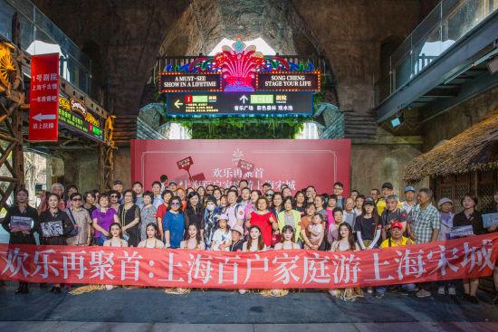 上海市民共赏《千古情》,见证上海演艺新篇章