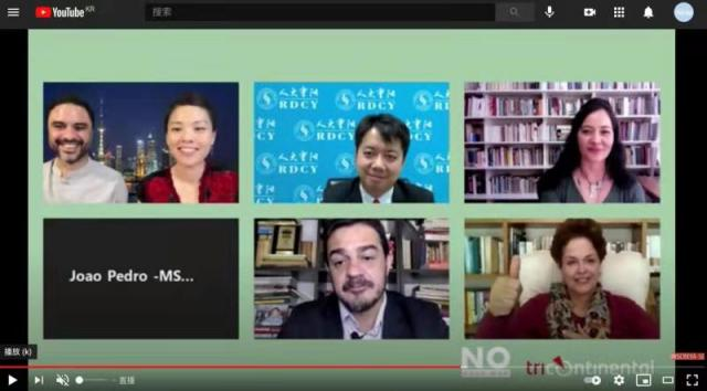 """王文:""""新冷战""""念头已过时,金砖国家仍有希望——在""""中国、美国和巴西寻求独立的外交政策""""国际网络研讨会上的主旨发言"""