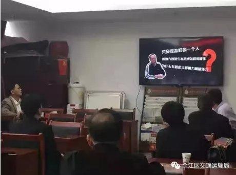 """江西一新闻干事成""""地下组织部长"""""""