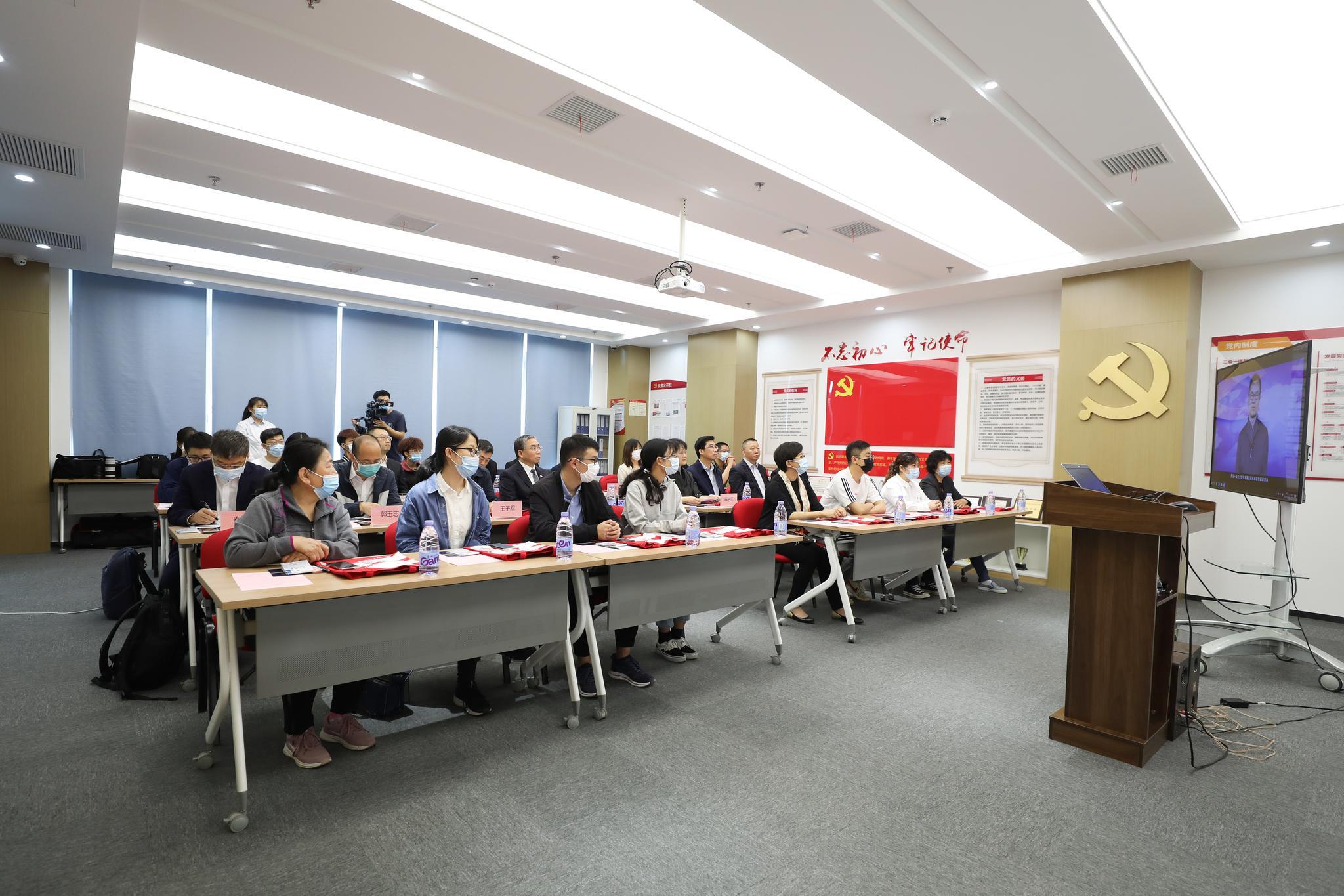 """第三届""""5.19中小投资者保护宣传周""""活动走进渤海证券 投资者保护工作落到实处需各方通力合作"""