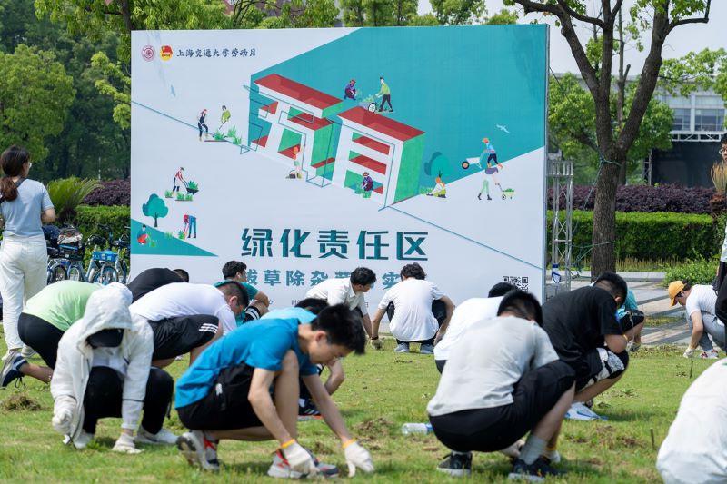 """""""园艺新人""""包干""""校园责任区"""",上海交大将校园管理融入劳动教育实践"""