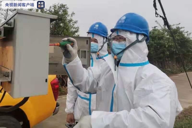 辽宁营口:对受疫情影响居民实行欠费不停电措施