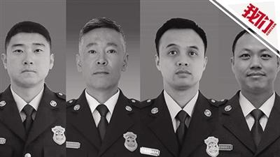 云南大理举行悼念仪式 追思坠机4名烈士