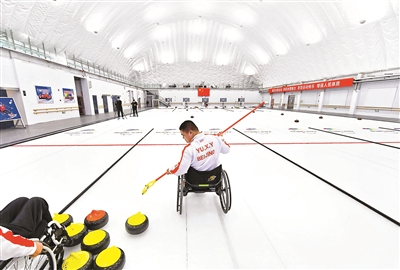 无障碍冰壶冰球馆 正式投用
