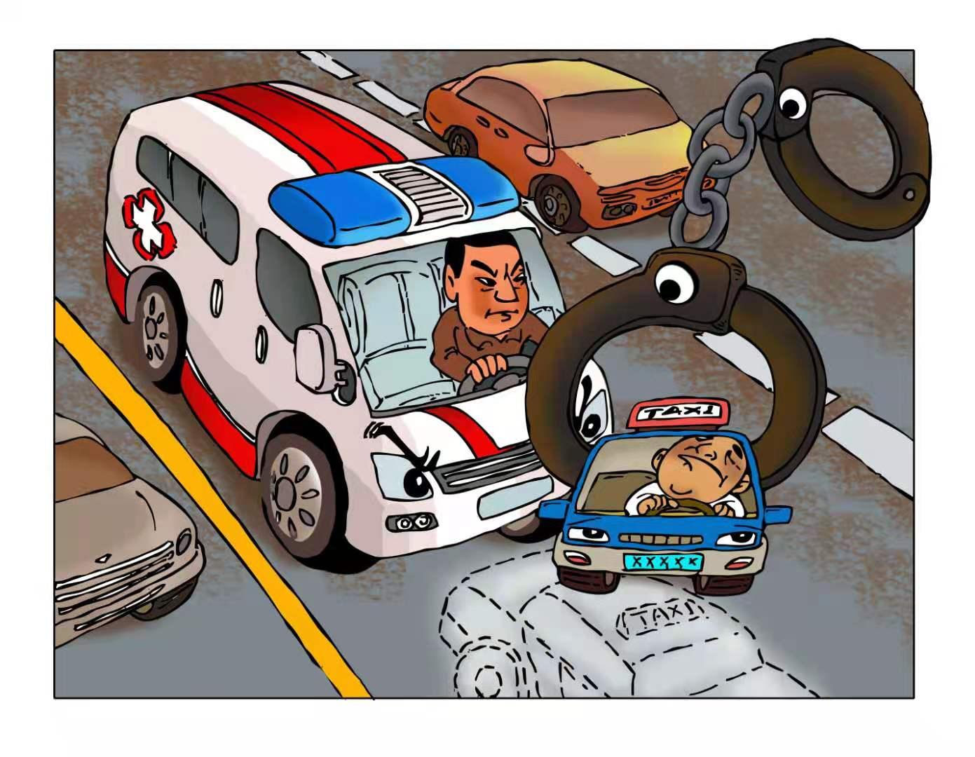 漫·议 | 拒不为救援车辆让行被拘留,冤吗?