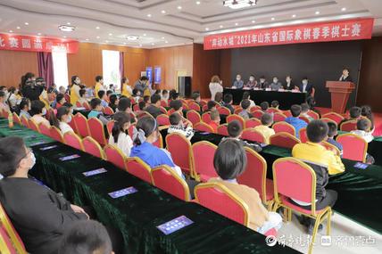 齐鲁国象弈动水城,2021年山东省国际象棋春季棋士赛闭幕