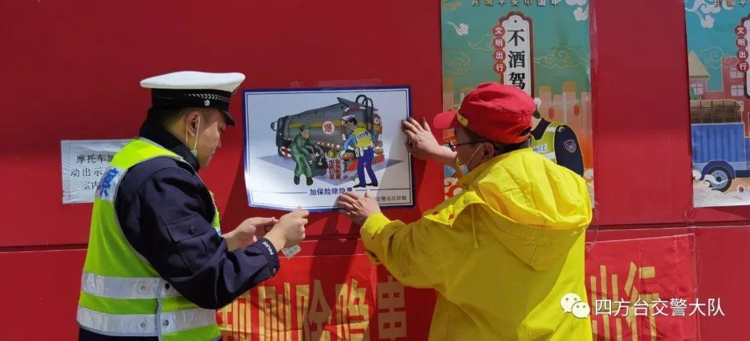 【七进宣传】四方台交警大队进加油站讲安全|守规则除隐患、安全文明出行