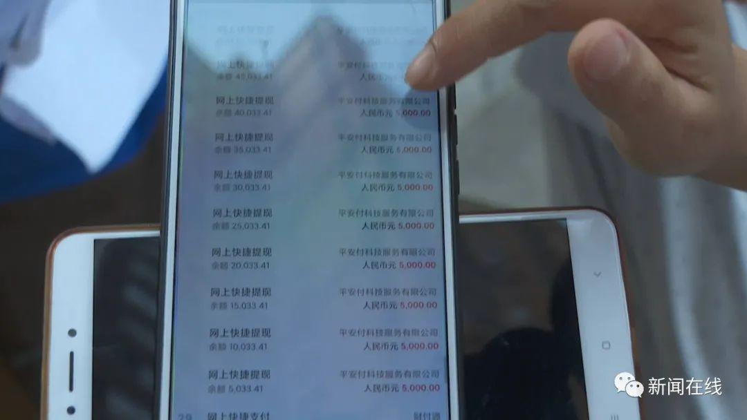 南宁老人充卡近30万后,美容养生馆负责人消失了......【930新闻眼】
