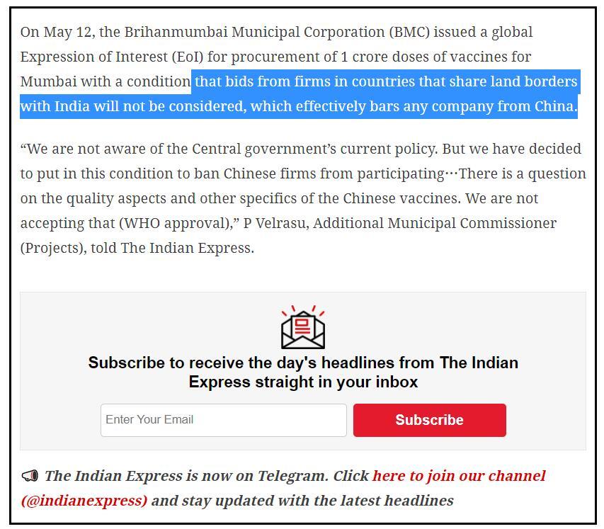 印度疫情肆虐,孟买等地或不考虑从中国进口疫苗