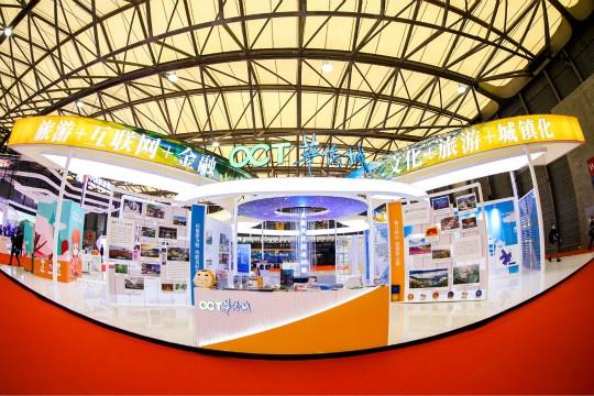 """华侨城集团: 品牌建设""""量质效""""并举, 提升民族品牌""""软实力"""""""