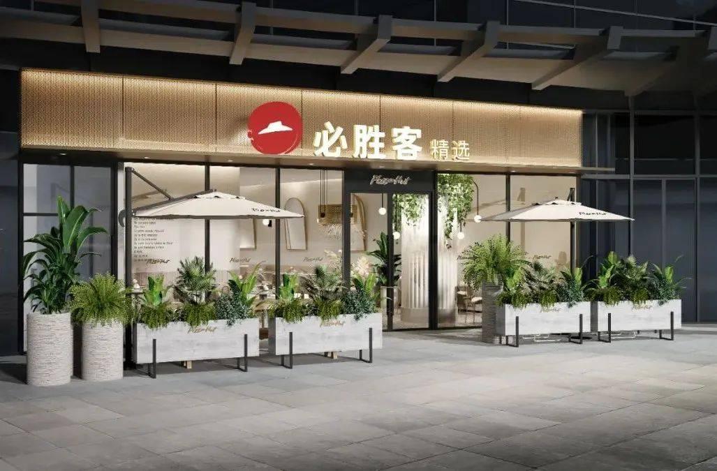必胜客是一家设计公司?这三种主题式餐饮空间设计,惊艳!