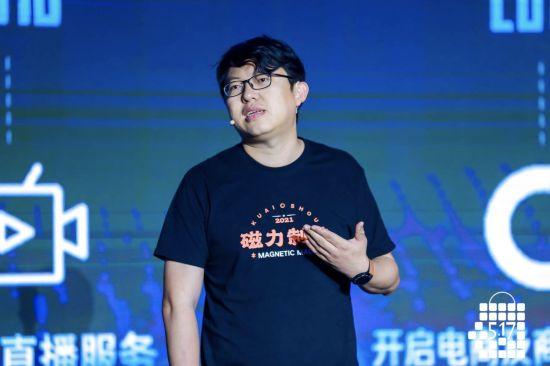 快手科技高级副总裁马宏彬:品牌营销和数字消费领域是数字城市中不可或缺的一部分