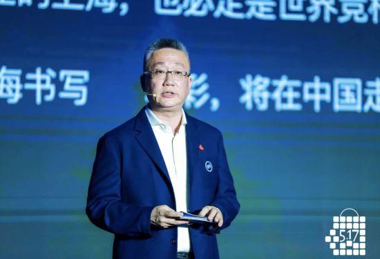 威马汽车创始人、董事长沈晖:在线新经济是城市和实体工业高质量发展的战略必争领域