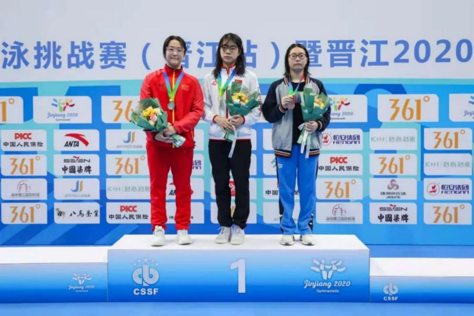 全国游泳冠军、深圳市排球冠亚军