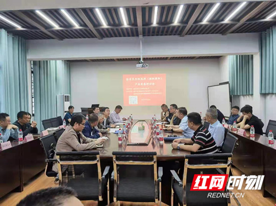 张家界市工信局组织召开生物医药(植物提取)产业发展研讨座谈会