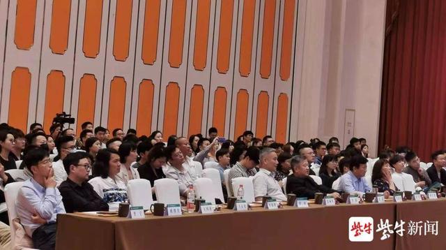 """江苏省2020""""星空间杯""""设计大赛颁奖典礼15日盛大举办"""