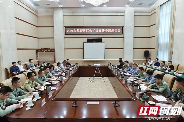 湖南举行军警民联合护线活动 推动军用通信设施保护工作落实