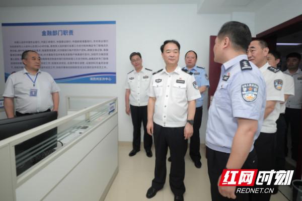 杜航伟在湘西督导调研教育整顿和打击治理电信网络诈骗犯罪工作